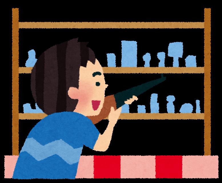 ○夏休みイベント○夏の縁日広場のご案内