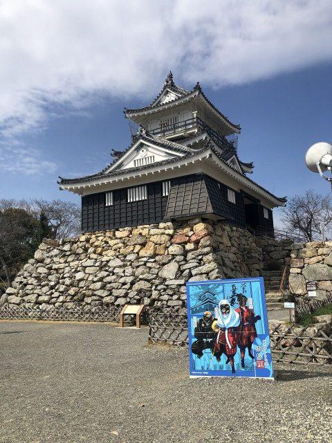 浜松の歴史的名所案内 第一話